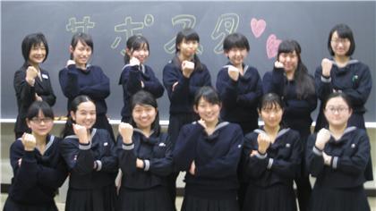 岡 女子 学園 豊島